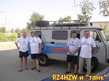 RZ4HZW и танк