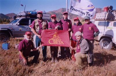 Участники экспедиции 'Алтай-Гималаи' по возвращении в Горный Алтай