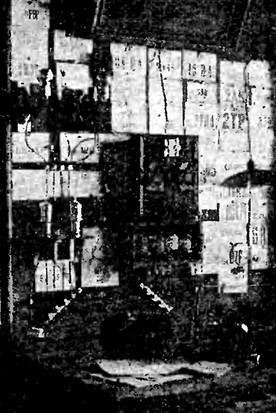 "Радиостанция 43RA на ""Красине"", 1928 г."