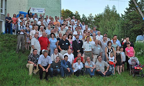 Коллективная Сибирь 10 конференция