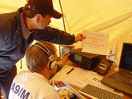 UA9OBA и RA9JM в радиорубке RP9J