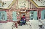 о.Голомянный, архипелаг Северная земля, RW3GW и мальчик, сын работника полярной  станции (экскурсовод).