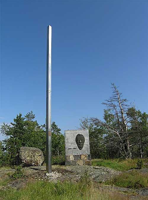 Мемориал посвященный историческим событиям 1900 года на сопке им. Попова.