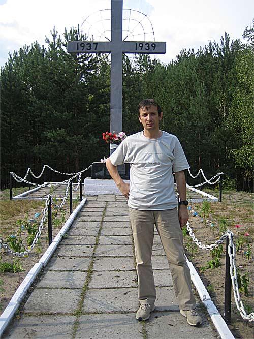 RA3MR у памятника репрессиям
