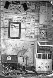 К.К.Сливицкий. 1928 год.