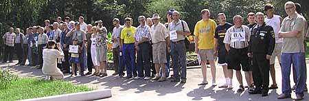 На торжественном открытии 30 июля 2005г. присутствовали делегации сибирских краев и областей, а также представители Урала и Дальнего Востока.