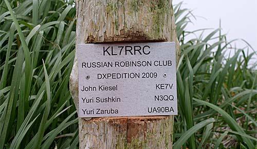 Фото памятного знака KL7RRC