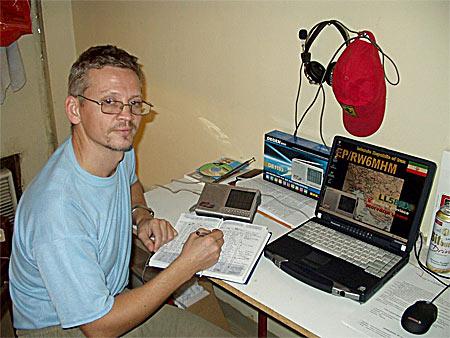 EP/RW6MHM слушает эфир QTH LOC LL58KX