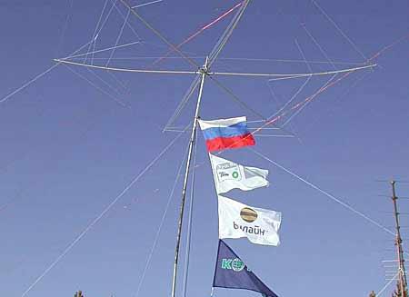 Антенна RR-33 с развевающимися флагами