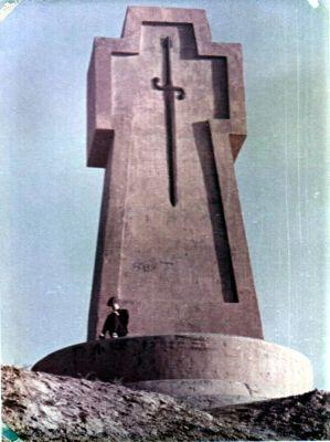 Каменный крест Кушки