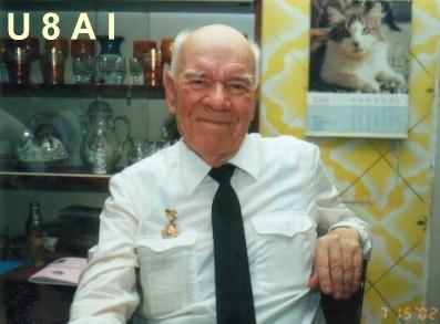 Владимир Иванович Авдеев. U8AI.