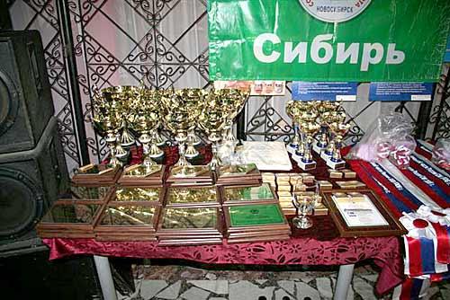 Награды ждут призеров