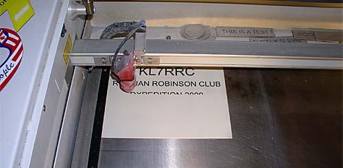 Изготовление таблички KL7RRC - подготовка к экспедиции была основательной!