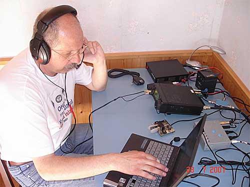 Сергей (UA1ANA/OH2DZ) в эфире с о. Кутсало.