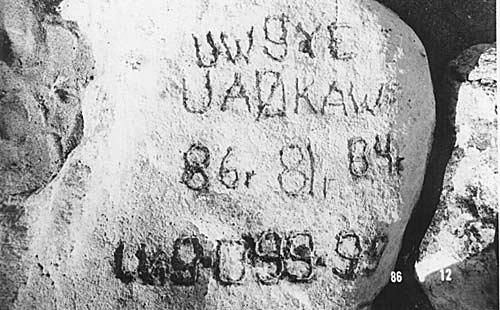 Памятный камень на берегу Иссык-Куля