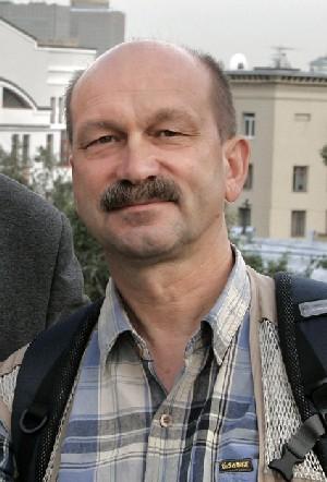 Ромейко Виталий Александрович