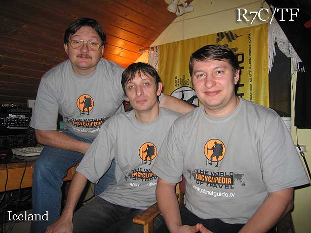 Команда R7C/TF (RW3AH, RA3MR, RW3GW)