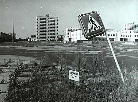 Припять, конец 80-х. Фото с сайта pripyat.com