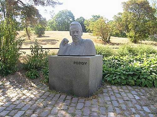 Мемориал в парке города Котка изобретателю радио - А.С. Попову