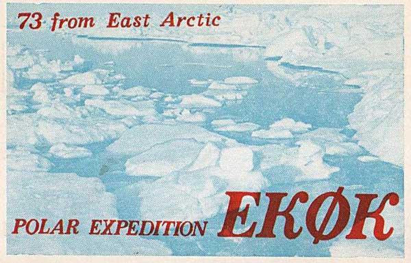 QSL первой полярной экспедиции EK0K