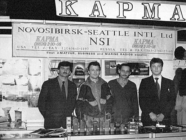 "Компания NSI на выставке ""Сибсвязь"" (слева направо): Ю.Заруба (UA9OBA), Ю.Сушкин (UA9OPA, nw N3QQ), И.Бурый (RW9OX) и Д.Жихарев (RA3USU, позже N2OW, сейчас RA3USU/3)"