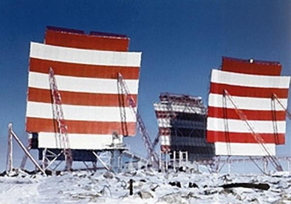 """Тропосферная Радиорелейная Станция 17/103 """"Гранат"""""""