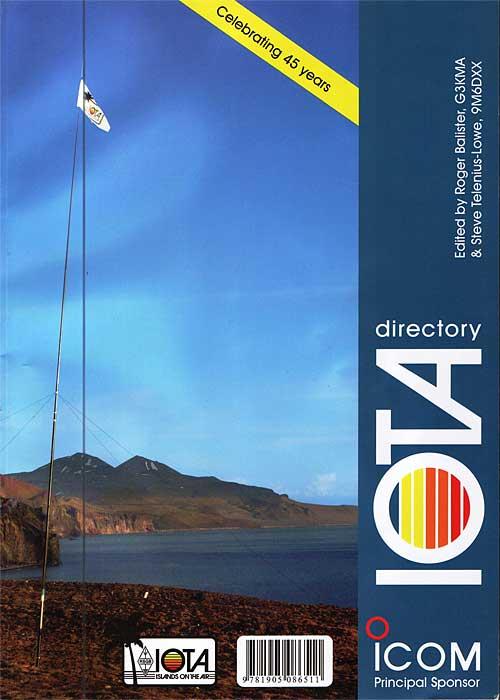 Обложка IOTA Directory-45