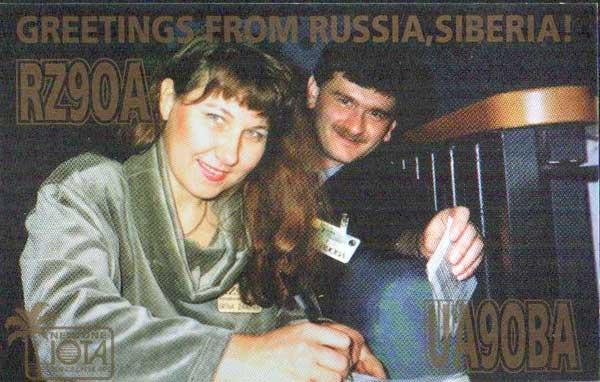 QSL-карточка Ирина и Юрий Заруба, RZ9OA+UA9OBA
