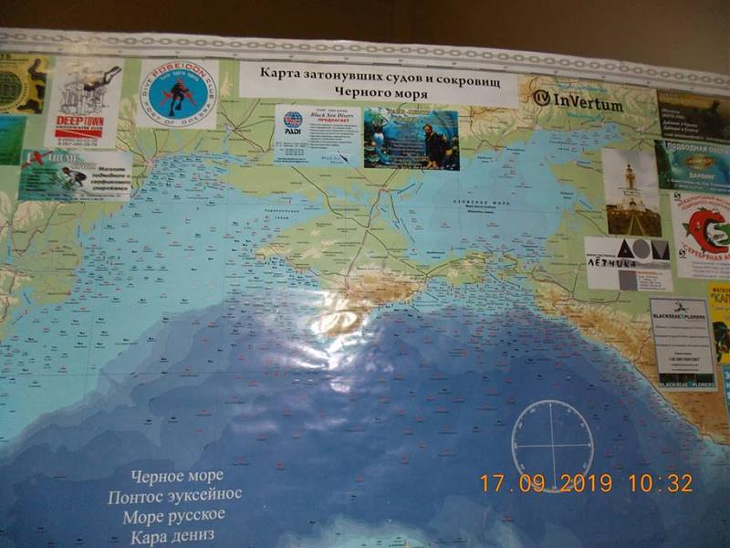 Карта затонувших кораблей