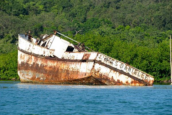 Остров Гуанаха, Гондурас HR9/AD8J DX Новости