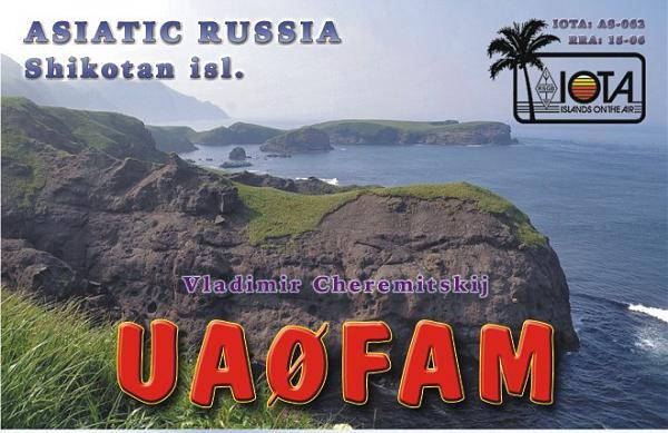 Остров Шикотан UA0FAM Курильские острова QSL