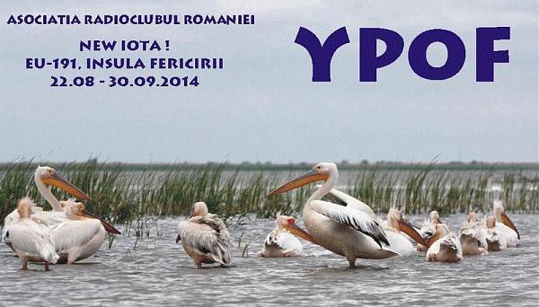 Остров Ферицирии YP0F DX Новости