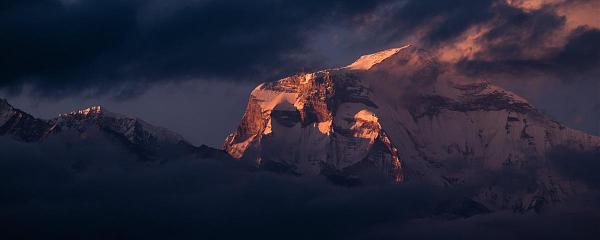9N7AM Непал