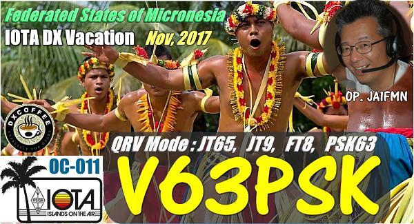 V63PSK Остров Вено Острова Трук Логотип