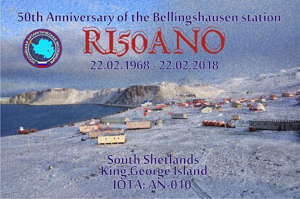 RI50ANO Станция Беллинсгаузен Остров Кинг Джордж Ватерлоо Южно Шетландские острова