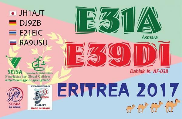 E31A E39DI Асмара Эритрея Остров Дахлак DX Экспедиция 2017 Радиолюбители Логотип