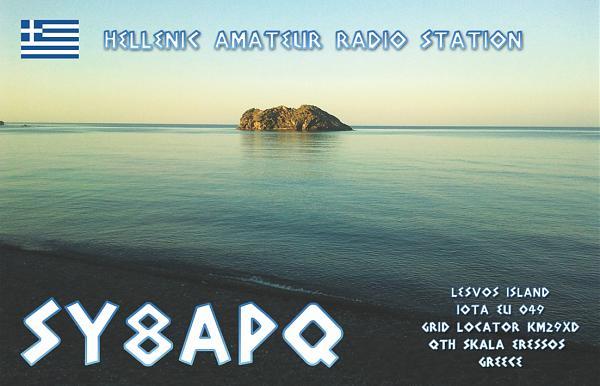 SY8APQ Остров Лесбос Радиолюбители QSL