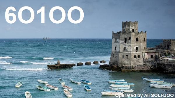6O1OO Сомали QSL