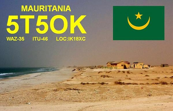 Мавритания 5T5OK DX Экспедиция Логотип