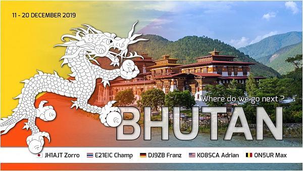 A5B A50BOC A50BPC Бутан