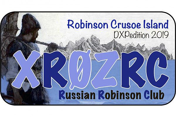 XR0ZRC Остров Робинзона Крузо Острова Хуан Фернандес Логотип экспедиции