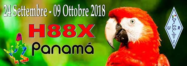 H88X Панама Логотип экспедиции