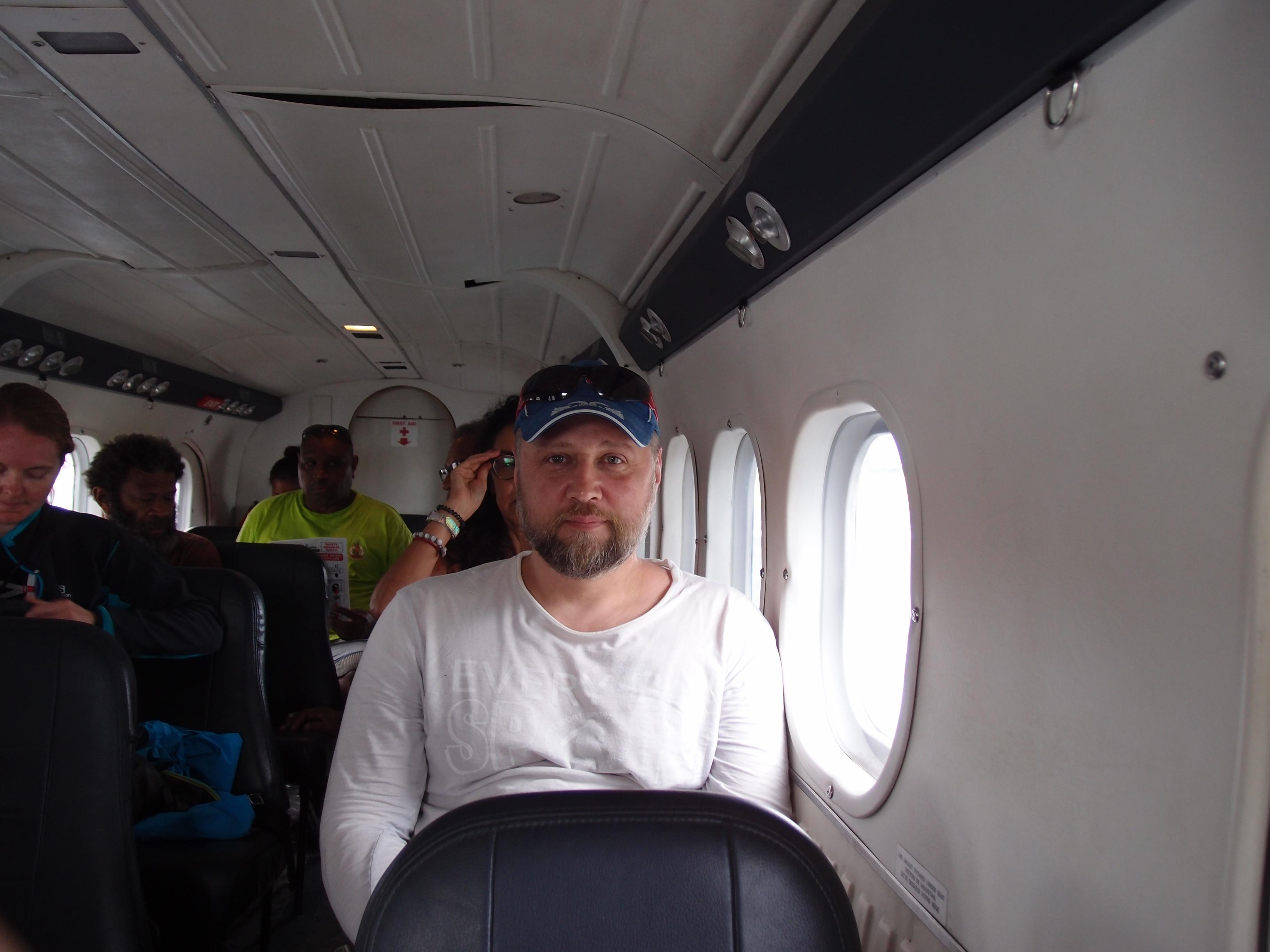 В полёте до Гауа