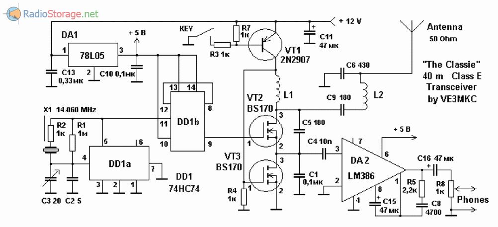 Простой трансивер класса Е - CLASSIE (40м, мощность 1,8 Вт), схема