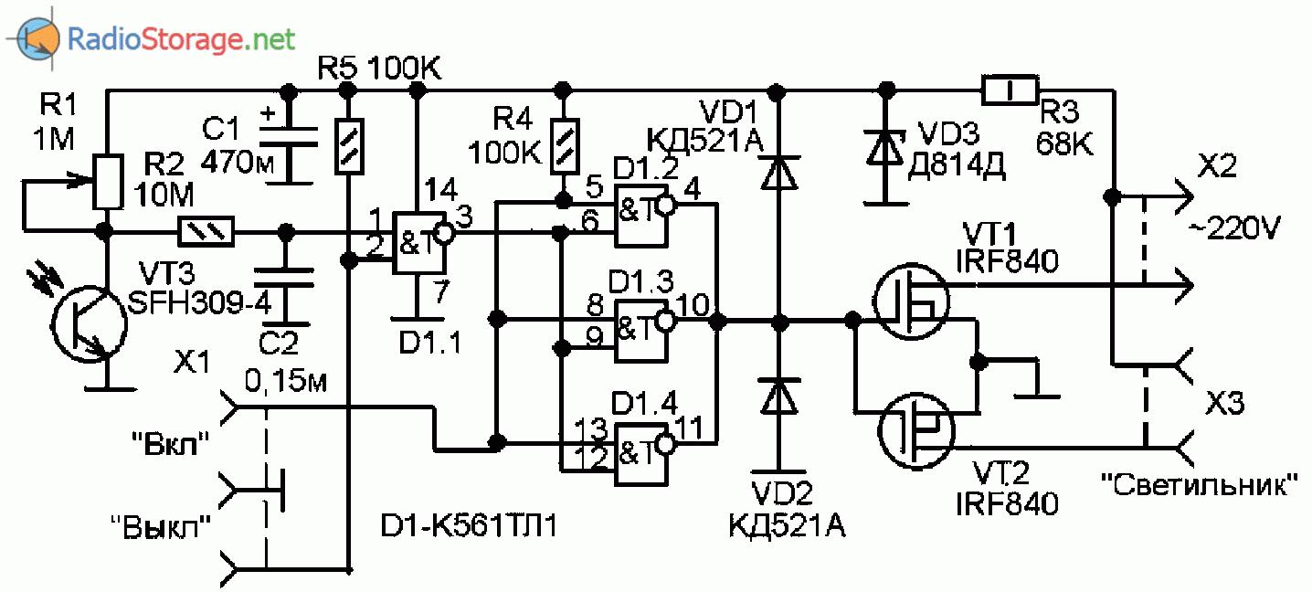 Принципиальная схема фотореле с управлением, электронный переключатель освещения