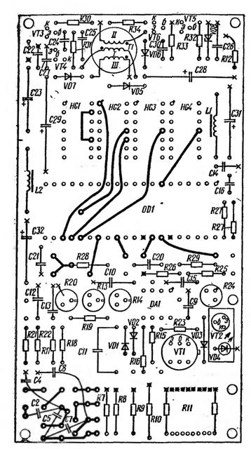 Печатная плата мультиметра (вид со стороны деталей)
