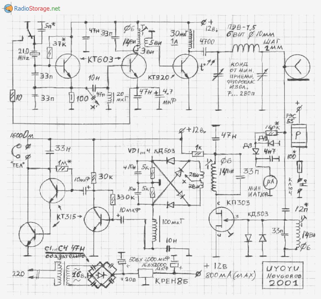 CW QRP трансивер прямого преобразования на семи транзисторах схема