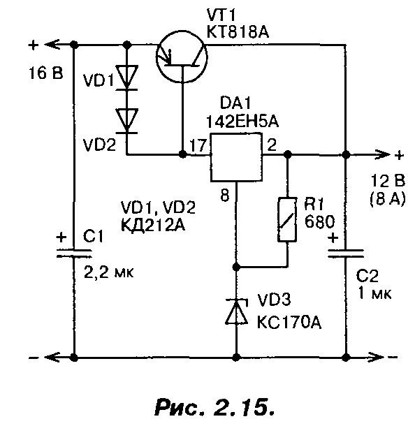 Стабилизаторы напряжение на 6 вольт стабилизатор напряжения ldo 12