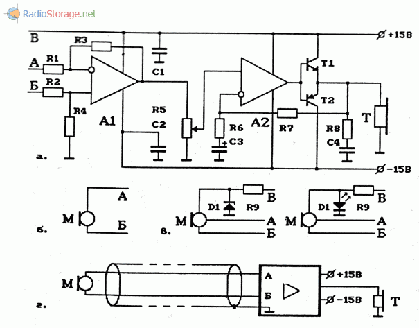 Схема УНЧ на ОУ с дифференциальным входом и варианты подключения микрофонов