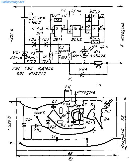 Сигнализатор перегорания предохранителя (176ЛА7)
